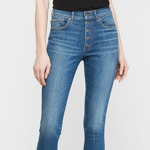 Express High Waisted Jegging NWT